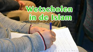 wetscholen-in-de-Islam-2